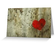 Heart Surgery, Nottingham, UK Greeting Card
