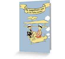 Greetings from the sky Greeting Card