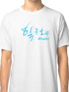 Courier Healer Classic T-Shirt