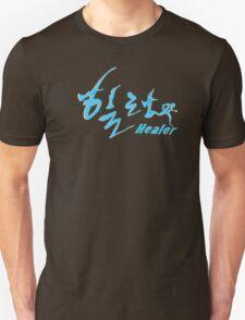 Courier Healer Unisex T-Shirt