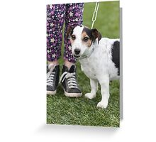 cute dog with baby Greeting Card