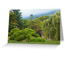 Park at Bulguksa Greeting Card