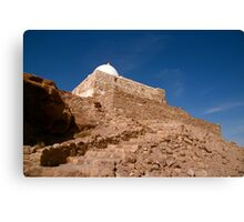 Stairway to Aaron's Tomb Canvas Print