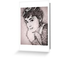 Audrey Hepburn #2 Greeting Card