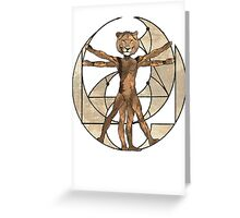 LEO 23 July – 23 August  Greeting Card