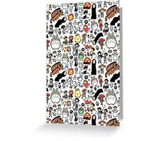 Background Totoro Greeting Card
