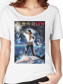 Legacy of the Legend Cover Art - Chinese Women's Relaxed Fit T-Shirt