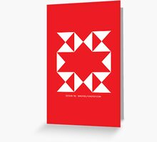 Design 182 Greeting Card