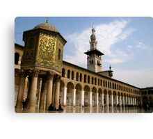 Umayyad Mosque, Damascus Canvas Print