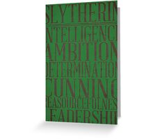 Slytherin (Harry Potter) Greeting Card