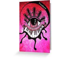 Musicdome- 2014  Greeting Card