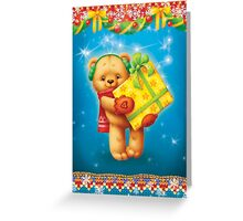 New Year Teddy Bear Greeting Card