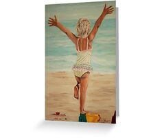 I believe I can fly.... Greeting Card