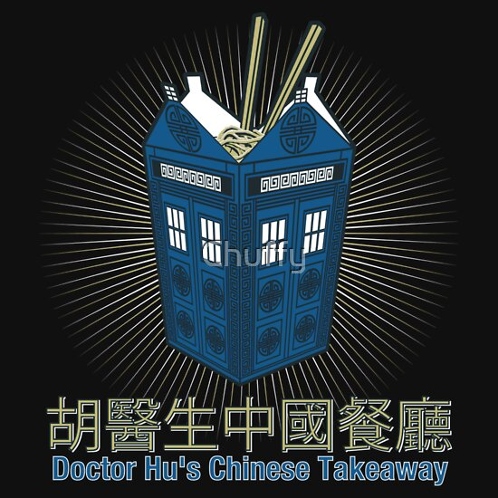 TShirtGifter presents: Dr Hu's Chinese Takeaway (Dr Who)