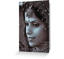CHARISHMA! Greeting Card