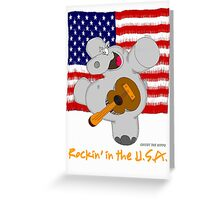 Hippo Rockin in the USA Greeting Card