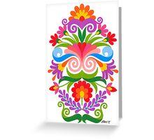 VERTICAL ART 02 Greeting Card