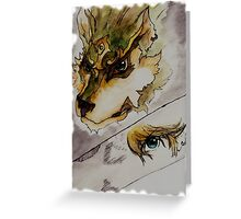 The Twilight Wolf (Faded) Greeting Card