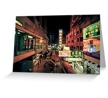 Neon Fever Greeting Card