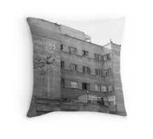 place of sorrow Throw Pillow