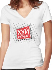Fuck War /In Cyrillic alphabet III Women's Fitted V-Neck T-Shirt