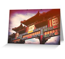 WDW Epcot: The Chinese Pavilion Greeting Card