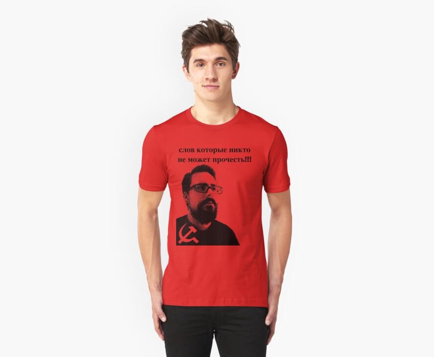 Commie rule. ONE HOTDOG. by John King III