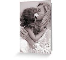 PBN Portrait 7 Greeting Card