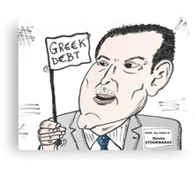 Greek Finance Minister caricature Canvas Print