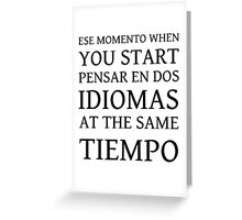 ESE MOMENTO Greeting Card