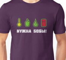 Need Beans! - RUSSIAN VERSION Unisex T-Shirt