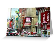Chinatown - San Francisco Greeting Card