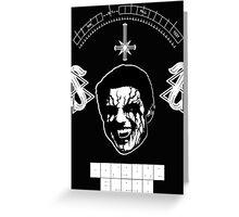The Flesh of Tom Christ Greeting Card