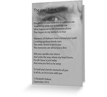 the you I knew Greeting Card