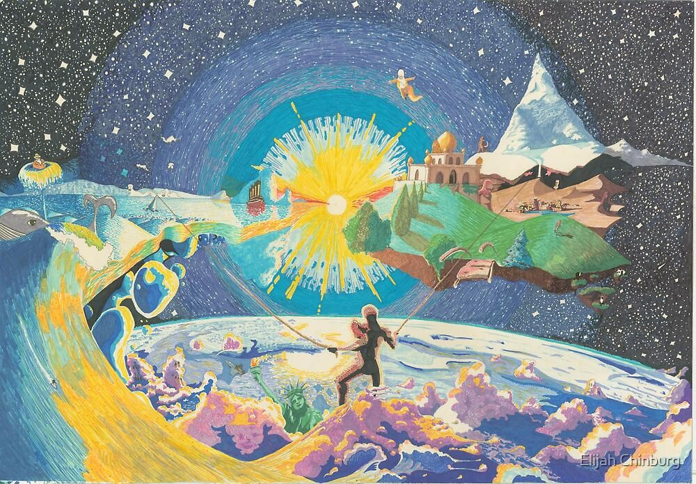 A Waking Dream by Elijah Chinburg