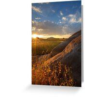 Rays and Rocks Greeting Card