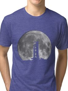 Waiting for Liftoff Tri-blend T-Shirt