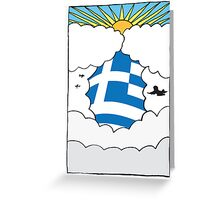 Emigrating To Greece Card Greeting Card