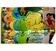 Painted Lanterns Poster