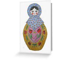 Spring Babushka Doll. Greeting Card