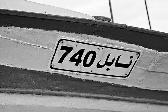 old boat in Hammamet Tunisia by Elie Le Goc