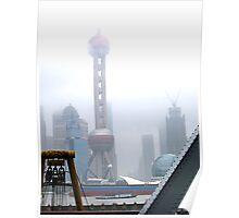 Oriental Pearl Tower Under Fog Poster