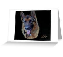 Zephyr - Portrait Greeting Card