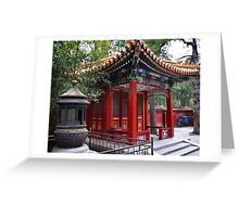 Gate House Greeting Card