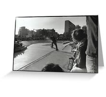 skate contest Greeting Card