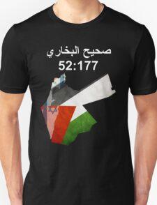 Sahih Al-Bukhari 52:177 T-Shirt