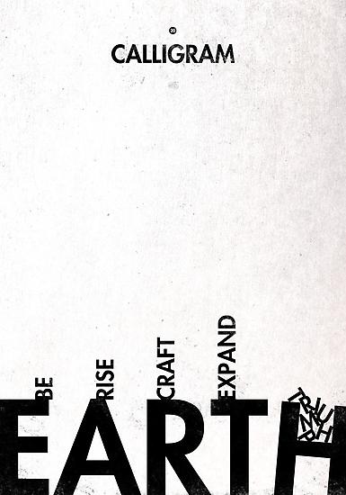 99 Steps of Progress - Calligram by maentis