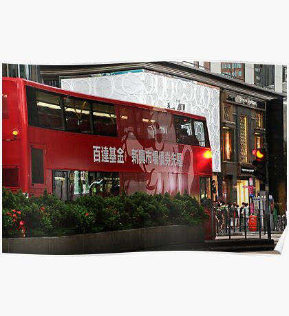 City Bus  Poster