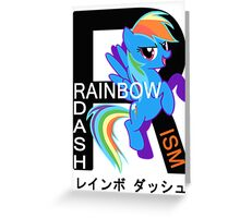 Rainbow-Dashism: MLP FiM Greeting Card