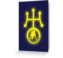 Sailor Uranus (Yellow) Greeting Card